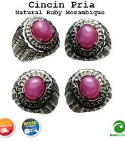 Batu Cincin Permata Natural Ruby Mozambique