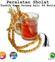 Tasbih Kayu Secang Kayu Delima Merah Brahma Asli Original Berkhasiat Untuk Kesehatan