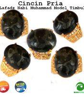 Batu Cincin Akik Lafadz Nabi Muhammad Model Timbul