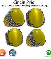 Batu Cincin Akik Mata Kucing Warna Kuning Yellow Cat Eye