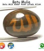 Batu Akik Lafadz Allah