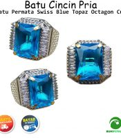 Batu Cincin Akik Swiss Blue Topaz Octagon Cut