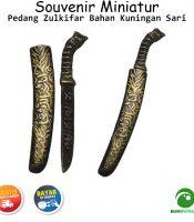 Souvenir Miniatur Kuningan Model Pedang Zulkifar