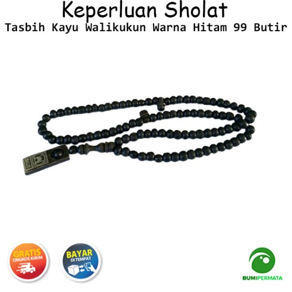 Tasbih Kayu Asli Walikukun 99 Butir Souvenir Haji Warna Hitam 2