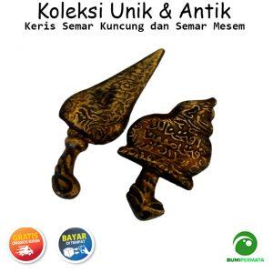 Paket Murah Souvenir Miniatur Semar Bodronoyo Dan Semar Kuncung 2
